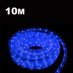 10m Rope Light  BLUE  8 Function