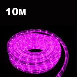 10m Rope Light PURPLE  8 Function