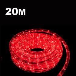 20m rope light RED  8 Function
