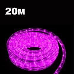 20m rope light PURPLE  8 Function