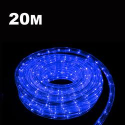 20m rope light BLUE  8 Function
