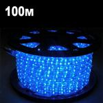 100m LED Rope Light BLUE