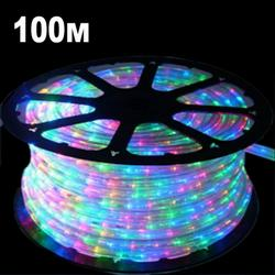 100m LED Rope Light Multicolored