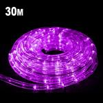 30m LED Rope Light Purple