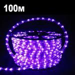 100m LED Rope Light Purple