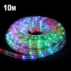 10m LED Rope Light Multi