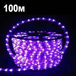 100m led rope light purple lr3w r100pl 100m led rope light purple aloadofball Image collections